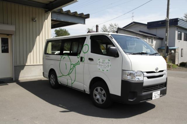 ぴよちゃんクリーニング札幌西工場の画像・写真